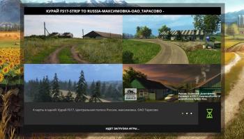 Сборная карта из 4 известных карт для Farming Simulator 2017