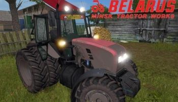 MTZ 1220.3 FL V 2.0 для Farming Simulator 2017