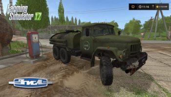 ЗИЛ 131 Заправщик для Farming Simulator 2017