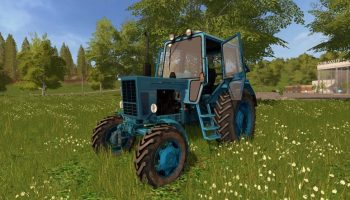 МТЗ 80 Мастер для Farming Simulator 2017