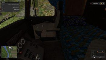 Скачать мод - Пак Урал-М для Farming Simulator 2017