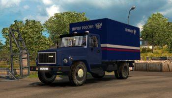 ГАЗ-3307 / 33081 для Euro Truck Simulator 2