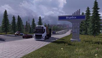 Russia Express map v3.0 для Euro Truck Simulator 2