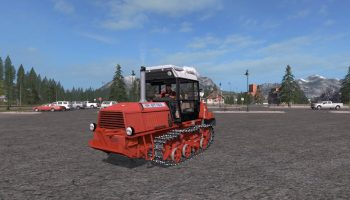БТ-150 для Farming Simulator 2017