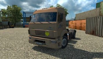 КАМАЗ 53602 V 4.4 + SISL MEGA PACK для Euro Truck Simulator 2
