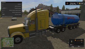 Бочка для жидкостей 30000л для Farming Simulator 2017