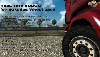 REAL TIRES V.5.8 для Euro Truck Simulator 2