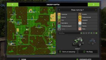 Мод карты Максимовка для Farming Simulator 2017
