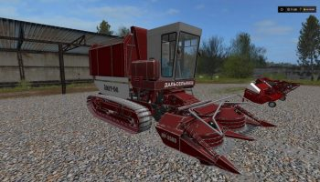 Мод AMUR 680 V 1.0 для Farming Simulator 2017