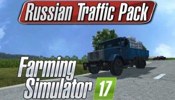 Мод на русский трафик для Farming Simulator 2017