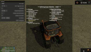 VehicleGroupSwitcher v 2.0.2 для Farming Simulator 2017