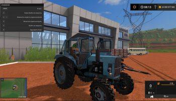 МТЗ 82 1985 ГОДА V1.0 для Farming Simulator 2017