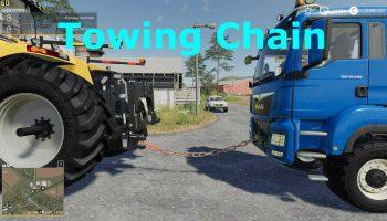 Буксировочная цепь v1.1 FS19 для Farming Simulator 2019