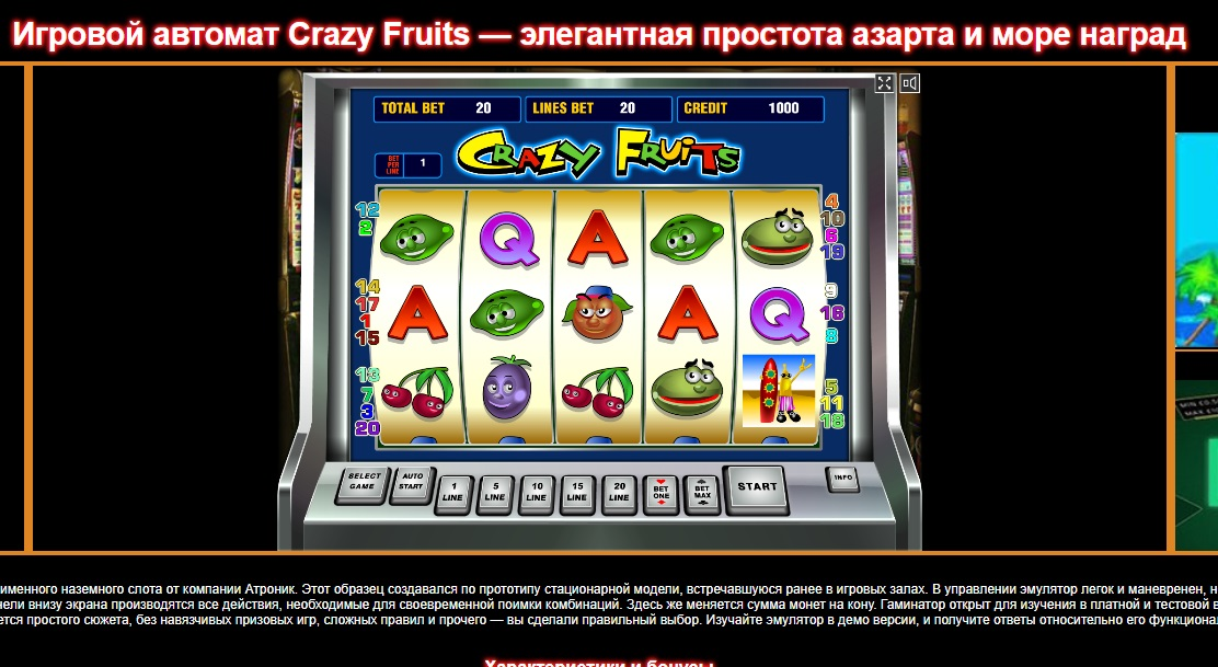 Slots magic casino бездепозитный бонус 10 л