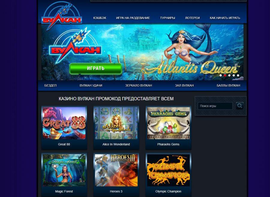 Способы сравнения: какое онлайн-казино лучше для вас