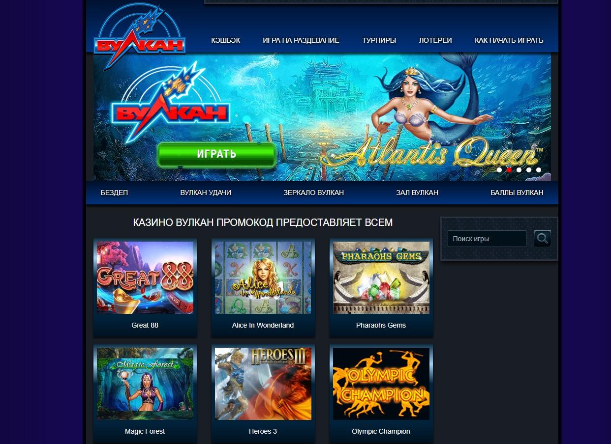 какая прибыль у онлайн казино