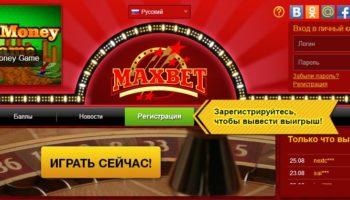 MaxBet. Казино онлайн на реальные деньги и игровой автомат Lotto Madness для Spin Tires