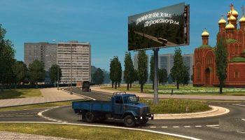 Российские просторы 4.0 для Euro Truck Simulator 2
