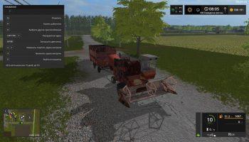Силосоуборочный комбайн sk-5 (breeze) для Farming Simulator 2017