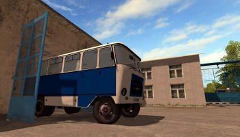 Автобус Кубань для Farming Simulator 2017