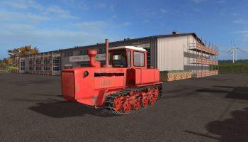 ДТ 175 для Farming Simulator 2017