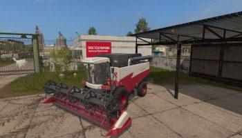 Ростсельмаш Acros 585 и жатка для Farming Simulator 2017