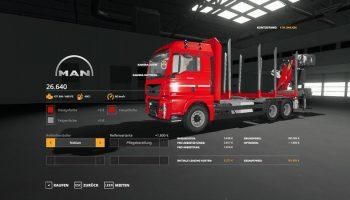 Forst LKW MAN MP v1.2.7 FS19 для Farming Simulator 2019